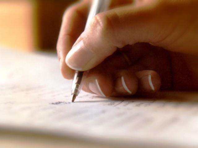 Писмо на един тинейджър до родителите