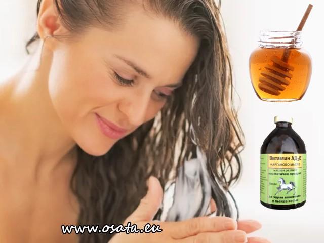 Тривитаминол маска с витамини за коса