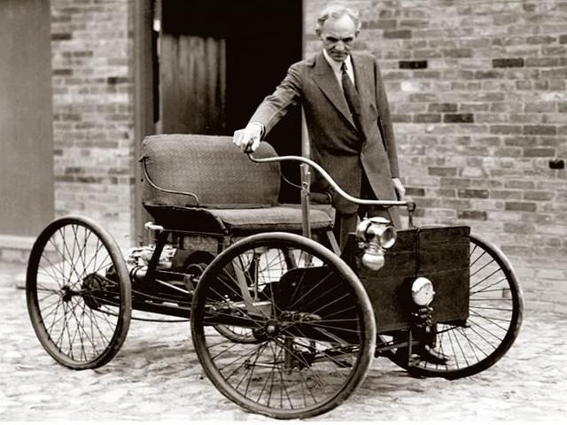 15 цитата от Хенри Форд